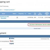 Pic 8. Selecting bonuses